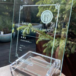 SARAH -JAPAN MENU AWARD 2019-で当店のかき氷が三つ星をいただきました!